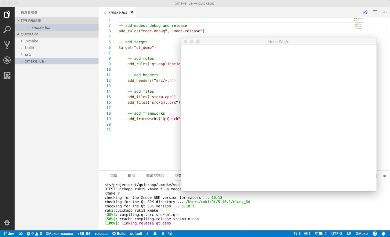 XMake: Support for the Qt SDK environment